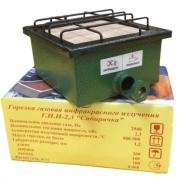 Горелка Сибирячка ГИИ-2,3 в чемодане